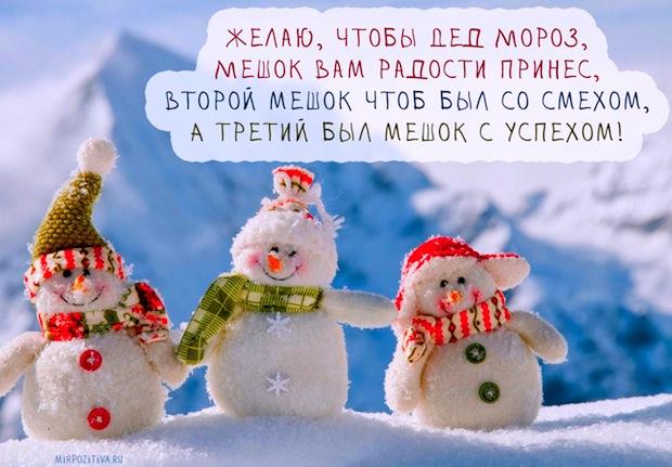 31 декабря 2017 года – 14 лунный день, символ дня – Труба