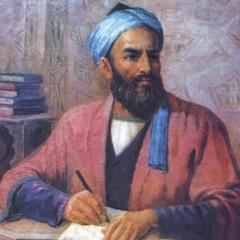 Великие астрологи прошлого. Аль–Бируни