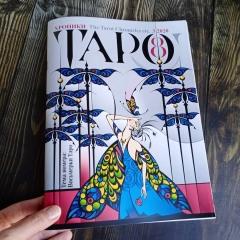 Восьмерки в Таро: как справиться с эффектом плато